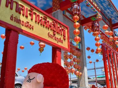 9 Chinese Shrine ( Chinese Temple) To Visit In Phuket