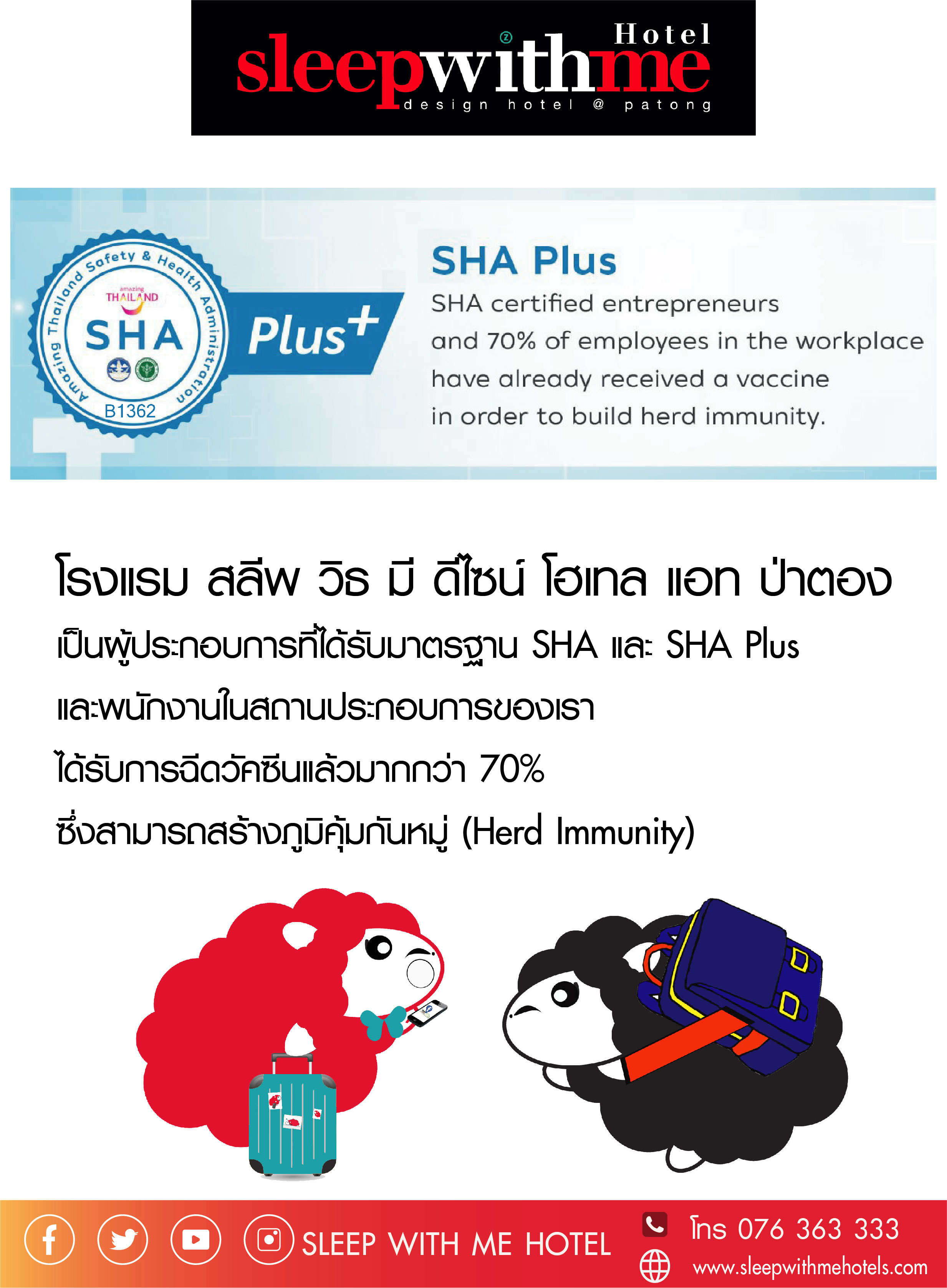 We are ready!!! SHA Plus certified